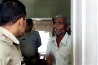UP की पुलिस की करतूत फिर आई सामने, SSP ऑफिस में बुजुर्ग काे बुरी तरह पीटा