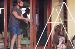 बेटी मीशा के साथ डांस करते नजर आए शाहिद, देखें क्यूट तस्वीरें