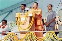 दिव्यांगों को CM योगी की सौगात, 300 से बढ़ाकर 500 रुपए की पेंशन