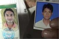 मेरठ से दिल्ली जा रहे जामिया के दो छात्रों का अपहरण, परिजनों का रो रो कर बुरा हाल