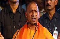 इन समस्याओं को जल्द किया जाए दूर, CM योगी ने दिए ये निर्देश