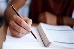 ऐसे सुधारे बच्चों की Handwriting