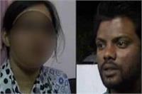 BJP कार्यकर्ताओं की दबंगईः मंगेतर को घर छोड़ने गए युवक की जमकर की पिटाई
