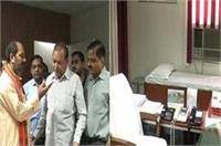 मंत्री ने किया औचिक निरीक्षण, सरकारी आफिस में पलंग लगा आराम फरमाते मिले अधिकारी