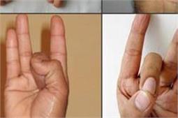 हाथ की मुद्राओं से करें बीमारियों का इलाज