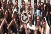 34 देशों की 46 सुंदरियों ने किया ताज का दीदार