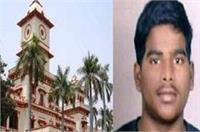 IIT बीएचयू के छात्र ने की खुदकुशी, खुद को आग लगाकर छत से कूदा