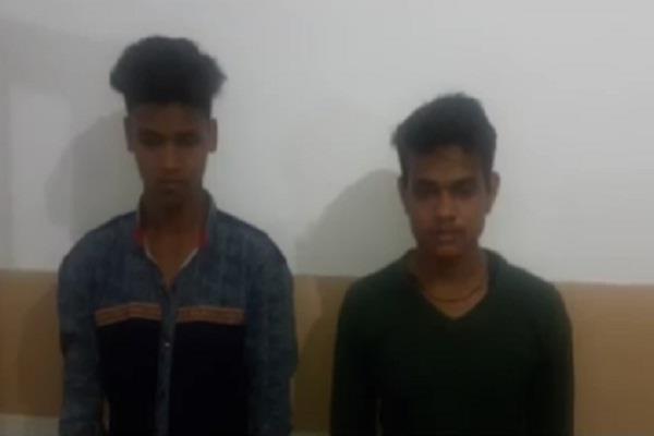 किशोरी का बनाया MMS बनाकर ब्लैकमेल करने वाले 2 शोहदों को पुलिस ने दबोचा