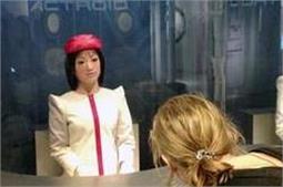 अनोखा होटलः इंसान नहीं, रोबोट करते हैं लोगों का स्वागत!