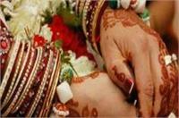 दहेज की खातिर ससुरालजनों ने विवाहिता के साथ कर डाली घिनौनी हरकत