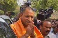 निजी स्कूलों की मनमानी फीस पर सख्त हुए CM योगी, कड़ी कार्रवाई के दिए निर्देश