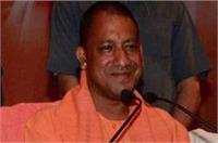 CM योगी का आदेश: अब बायोमीट्रिक सिस्टम से लगेगी कर्मचारियों की अटेन्डेंस