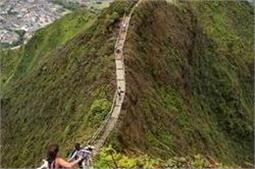 बाप रे! बच कर चले जरा, पहाड़ों पर बनी ये सीढ़ियां