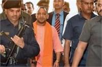 CM योगी की सुरक्षा में बरती जा रही लापरवाही, औचक निरीक्षण में नदारद मिले 7 पुलिसकर्मी