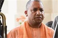 रामपुर रेल हादसाः CM योगी ने घायलों को मुआवजा देने का किया ऐलान