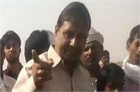 सत्ता के नशे में चूर मंत्री ब्रजेश पाठक के भाई ने सिपाही को दी भद्दी भद्दी गालियां