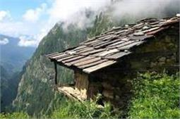 अनोखा गांव, जहां किसी भी चीज को छूने पर पड़ता है जुर्माना!