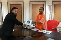 लखनऊ में उर्दू यूनिवर्सिटी खोलने के लिए जमीन देगी योगी सरकार