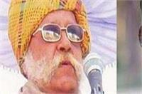 बुरे फंसे राजा भैया के पिता, मुंबई की कंपनी ने लगाया सवा करोड़ का चूना