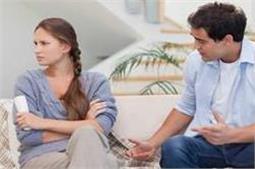कहीं आपके रिश्ते में कड़वाहट की वजह ये तो नहीं