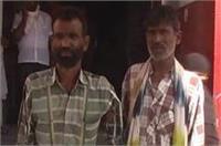 योगी सरकार में बीजेपी कार्यकर्ता की गुंडई, मामूली विवाद पर दलित को लाठी-डंडों से पीटा