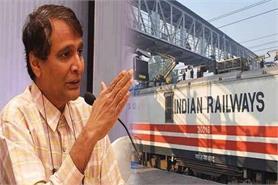 जानिए किस तरकीब से रेलवे बचाएगा 60,000 करोड़ रूपए!