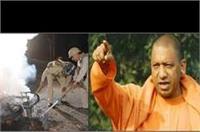 आगराः थाना परिसर में हुए बवाल पर CM योगी ने दिए कार्रवाई के निर्देश