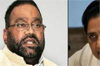 बसपा की हार की समीक्षा का नाटक कर रही हैं मायावती: स्वामी प्रसाद