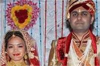 राजस्थानी छोरे को दिल दे बैठी मलेशियाई लड़की, रचाई शादी