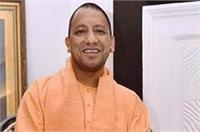 CM योगी ने बनाई ''ड्रीम टीम'', 18 जिलों के डीएम को मिली जगह