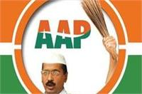 यूपी की राजनीति में आम आदमी पार्टी की इंट्री, निकाय चुनाव में ठोंकेगी ताल
