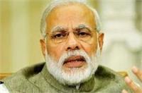 नक्सली हमले पर PM मोदी ने कहा- शहीदों की कुर्बानी नहीं जाएगी बेकार