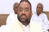 BJP नेता स्वामी प्रसाद मौर्य का विवादित बयान, कहा-हवस मिटाने के लिए मुस्लिम देते हैं तीन तलाक