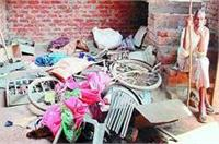 सहारनपुर हिंसा: भीम आर्मी के खाते में ट्रांसफर हुए 50 लाख!