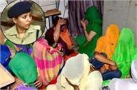 रैड लाइट एरिया में 150 पुलिस का छापा, तहखानों में बंद मिली 4 नाबालिग लड़कियां