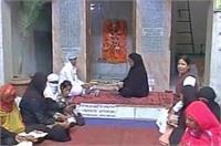 मुस्लिम महिलाओं ने मंदिर जाकर पढ़ी हनुमान चालीसा, लगाई 3 तलाक से मुक्ति की गुहार
