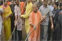 इसीलिए चिंतित CM योगी आदित्यनाथ ने थामी झाड़ू!