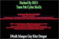 पाकिस्तान ने हैक की नगर निगम की वैबसाइट, दी बड़ी धमकी