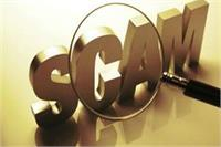 विधानसभा सचिवालय में भर्ती में कथित धोखाधड़ी की जांच का आदेश