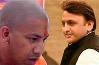 सहारनपुर हिंसा के बाद योगी सरकार से उठा लोगों का भरोसा: अखिलेश