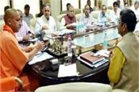 योगी सरकार की 7वीं कैबिनेट मीटिंग आज, शीरा नीति के प्रस्ताव पर लग सकती है मुहर