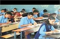 योगी सरकार का एेलानः एक लाख मेधावी छात्रों को मिलेंगें 10-10 हजार रुपए