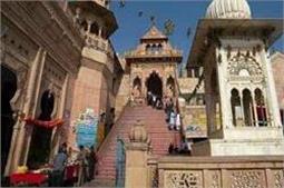 बरसाना के राधारानी मंदिर से लाखों के आभूषण चोरी, पुजारियों में मचा हड़कम्प