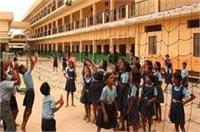 यूपी में नए स्कूलों को मान्यता देना बंद, CM योगी ने लगाई रोक