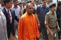 आज से गोरखपुर के 2 दिवसीय दौरे पर मुख्यमंत्री योगी आदित्यनाथ