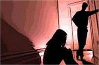 यूपी पुलिस अधिकारी की घिनौनी करतूत, रेप पीड़िता से की सेक्स की डिमांड