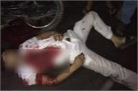 कानपुर में बिल्डरों का खौफ हुआ खत्म, कुख्यात बदमाश ''गुलाम'' गैंगवार में ढेर