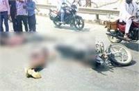 तेज रफ्तार ट्रक ने रौंद दी दो परिवारों की खुशियां, दूल्हे समेत 2 की मौत