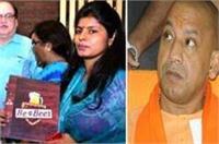 बीयर बार का उद्घाटन कर बुरी फंसी स्वाति सिंह, CM योगी ने मांगी सफाई