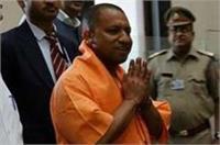 एक्शन में CM योगी, प्रदेश के विकास के लिए नीति अायोग की टीम से करेंगे मुलाकात